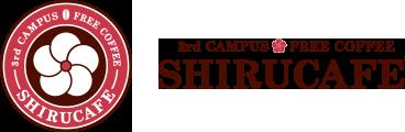 3rd CAMPUS FREE COFFEE SHIRUCAFE