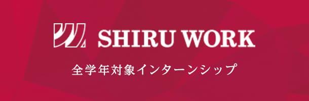 SHIRU WORK